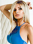 Single Ukraine women Yuliya from Berdyansk