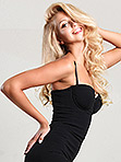 Single Ukraine women Katerina from Lutugino